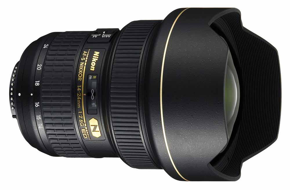 Centro Assistenza Nikon Roma.Disallineamento Ottico Nikkor 14 24mm