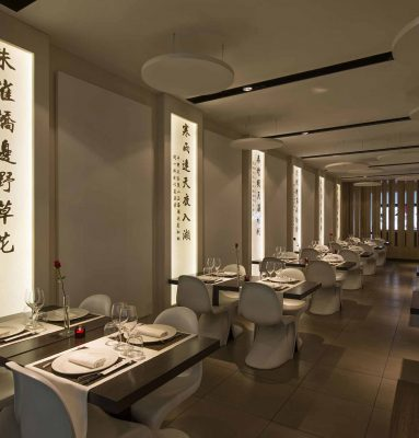 Dao Restaurant #14