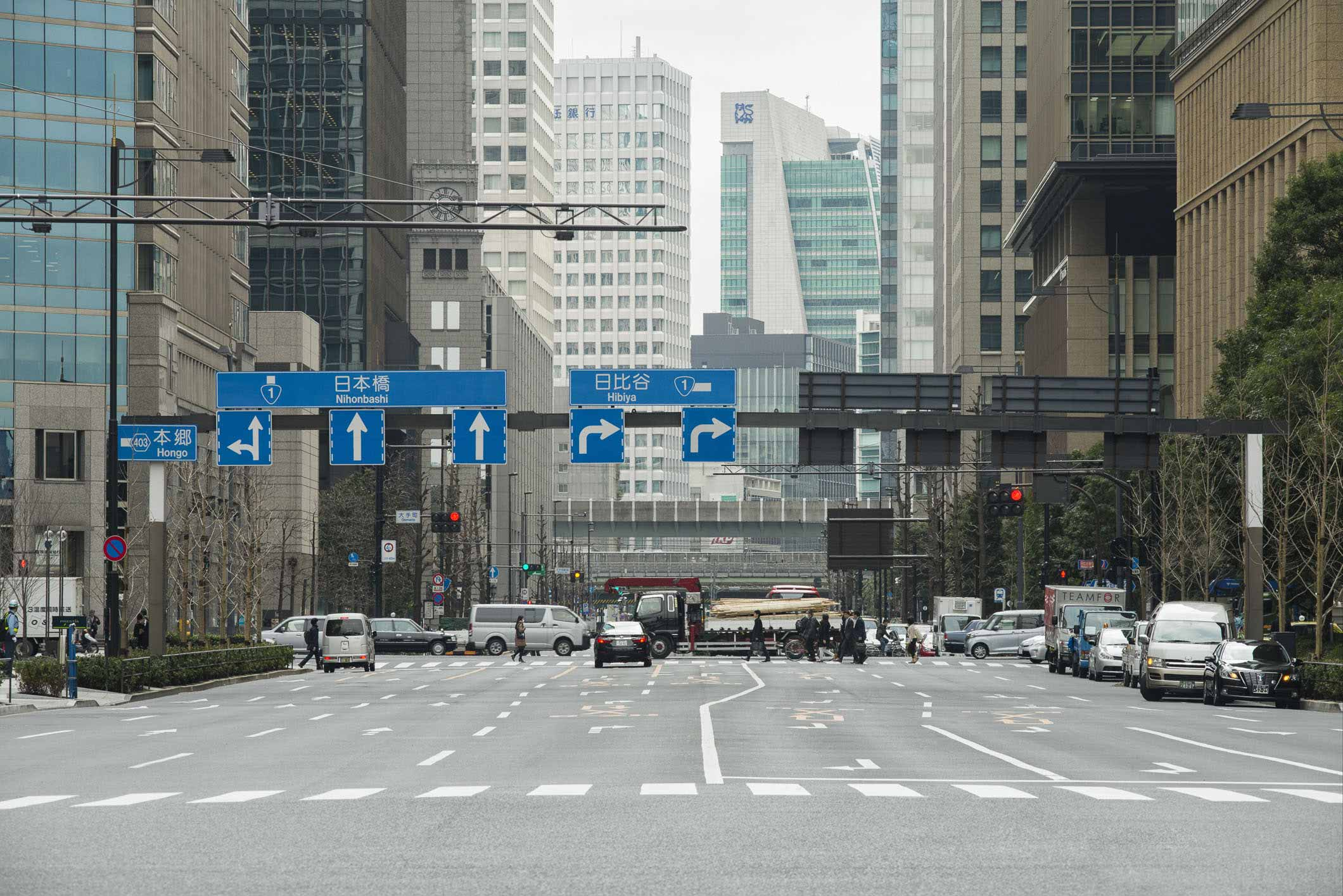 VIAGGIO IN GIAPPONE – TOKYO GINZA #1