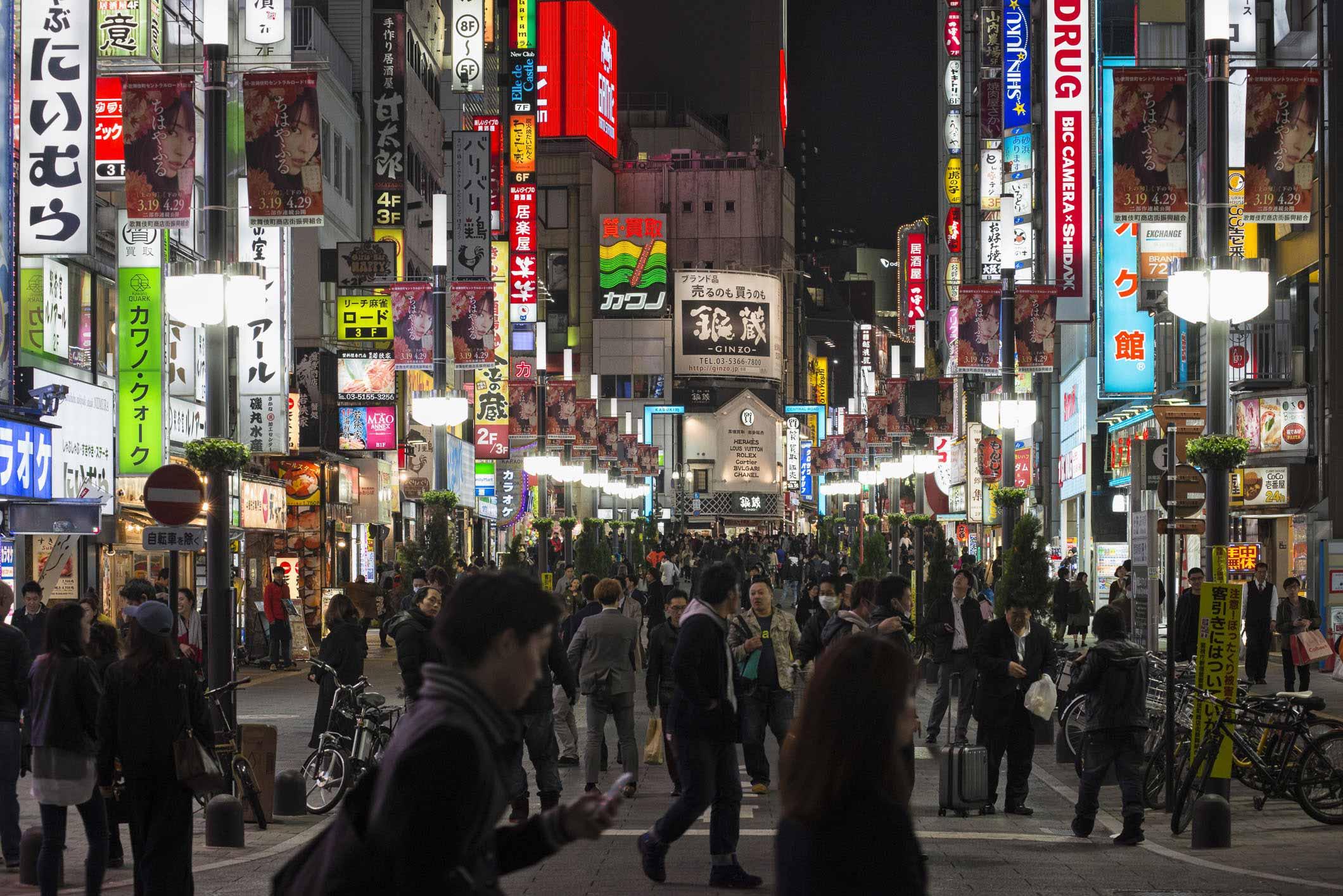 VIAGGIO IN GIAPPONE – TOKYO SHINJUKU #4