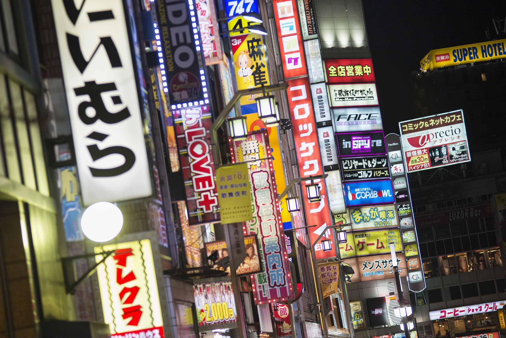 VIAGGIO IN GIAPPONE – TOKYO SHINJUKU #1