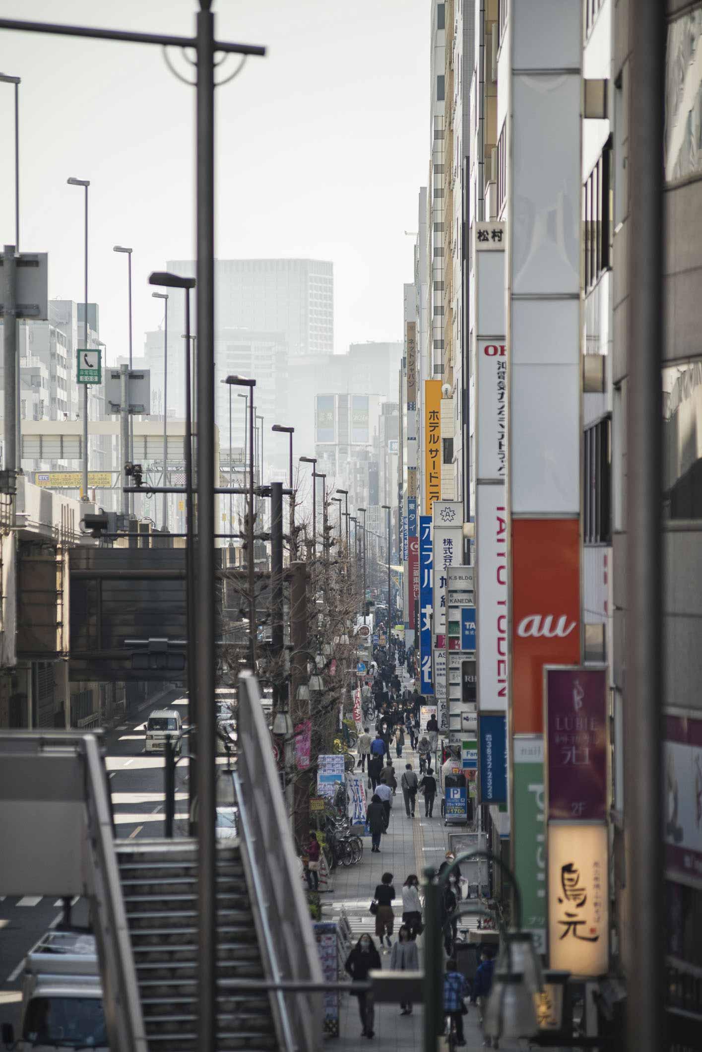 VIAGGIO IN GIAPPONE – TOKYO UENO #2