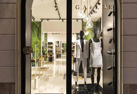 Gaelle Paris a Roma #01